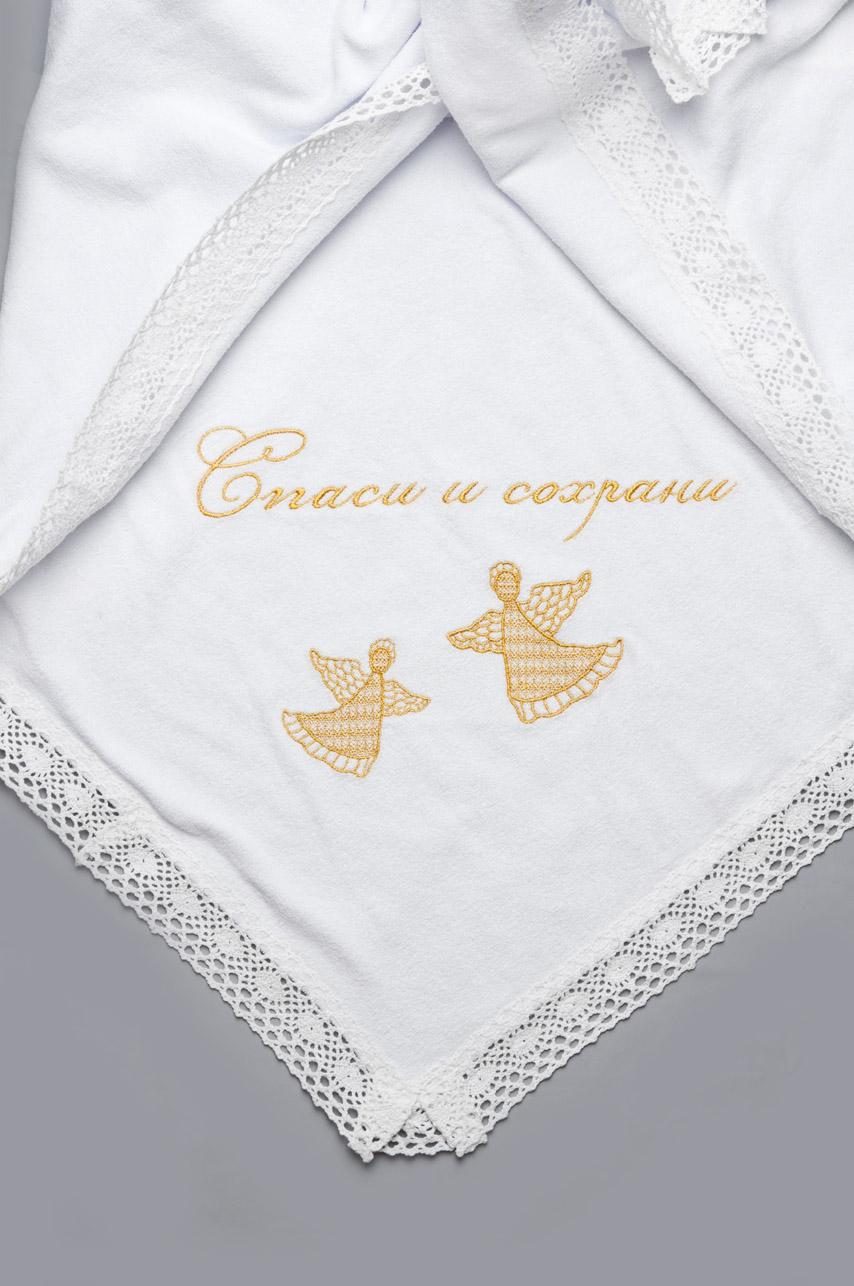 Крыжма для крещения с вышивкой 615